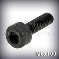 Винт М6х100 ГОСТ 11738-84 (DIN 912,ISO 4762,21269) с цилиндрической головкой под шестигранный ключ