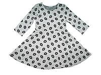 Платье теплое для девочки,  Pepperts, размеры 122/128, 146/152, арт. Л-188
