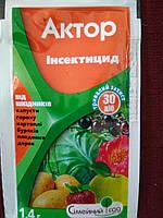 Актор - 1,4 гр (аналог актари) Сімейний Сад, фото 1