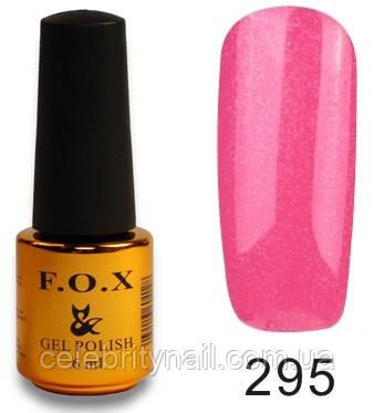 Гель лак FOX Pigment № 295, 6 мл