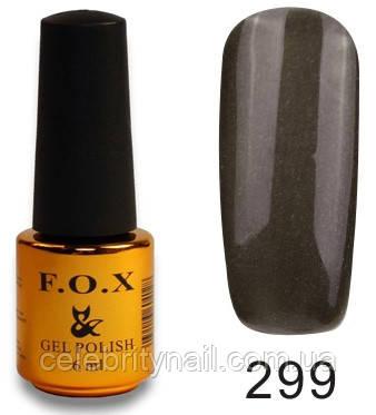 Гель лак F. O. X Pigment № 299, 6 мл