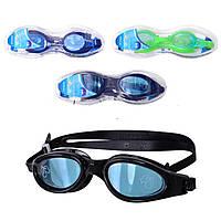 Очки для плавания Intex 55699 Профсерия: силиконовая оправа, от 3 до 8, 8+, 14+