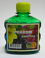 РЕАКОМ Виноград - 120мл