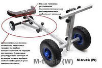 Тележка M-truck W