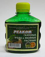 РЕАКОМ Газон-хвоя - 120 мл