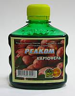 РЕАКОМ Картофель -120 мл