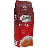 Кофе Segafredo Intermezzo в зернах 1кг