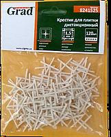 Хрестики для плитки 1,5 мм (120 шт)