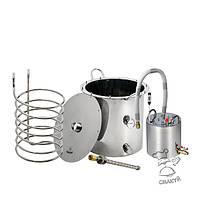Полный Комплект оборудования для варки пива Смакуй 30 л с парогенератором