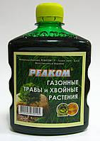 РЕАКОМ Газон-хвоя - 360 мл