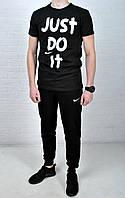 Летний комплект Nike Just Do IT черная футболка черные штаны