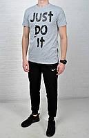 Летний комплект Nike Just Do IT серая футболка черные штаны