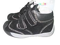 Ботинки для мальчика, Lupilu, размер 24, арт. Л-238