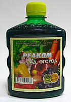 РЕАКОМ Сад-огород - 360 мл