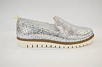 Туфли женские кожаные с перфорацией Alpino, фото 1