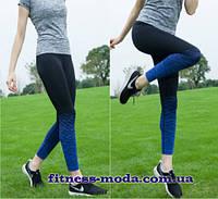 Спортивные лосины Move для фитнеса градиент