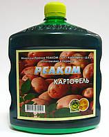 РЕАКОМ Картофель - 900 мл