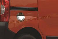 Накладка на люк бензобака Carmos на Fiat Fiorino 2008