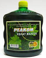 РЕАКОМ Хелат железа -900мл