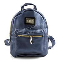 Небольшой стильный оригинальный женский рюкзачок сумочка с качественной кожи PU  art. VIVA 01 синий перламутр