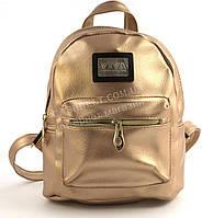 Небольшой стильный оригинальный женский рюкзачок сумочка с качественной кожи PU  art. VIVA 01 золото