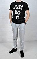 Летний комплект Nike Just Do IT черная футболка серые штаны