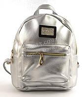 Небольшой стильный оригинальный женский рюкзачок сумочка с качественной кожи PU  art. VIVA 01 серебро