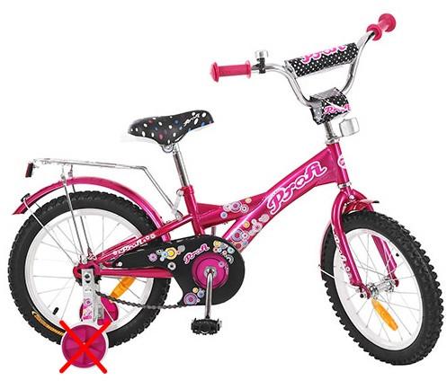 """Велосипед детский Profi G2062 Original 20""""."""