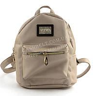 Небольшой стильный оригинальный женский рюкзачок сумочка с качественной кожи PU  art.VIVA 01 бежевый перламутр