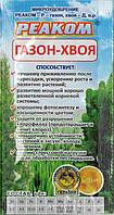 РЕАКОМ Газон-хвоя - 25мл