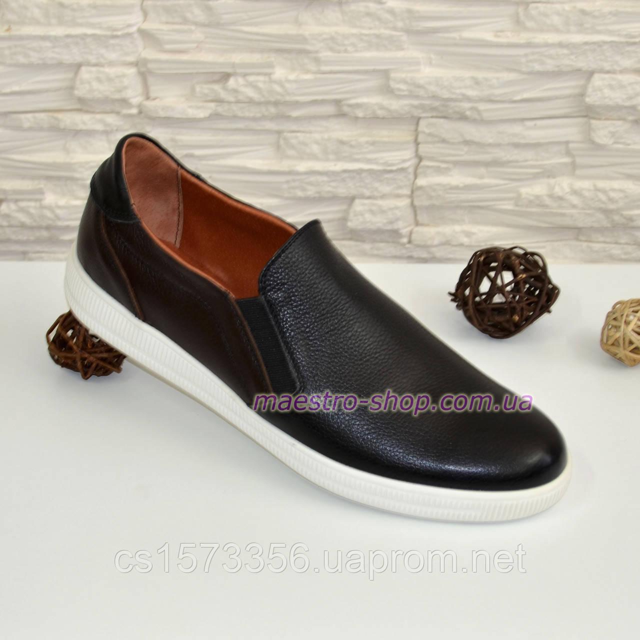 Мужские туфли-мокасины на плоской подошве, черного и коричневого цвета