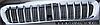 Решетка радиатора JAC 1045K