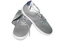 Ботинки для мальчика, Lupilu, размер 30, арт. Л-238/2