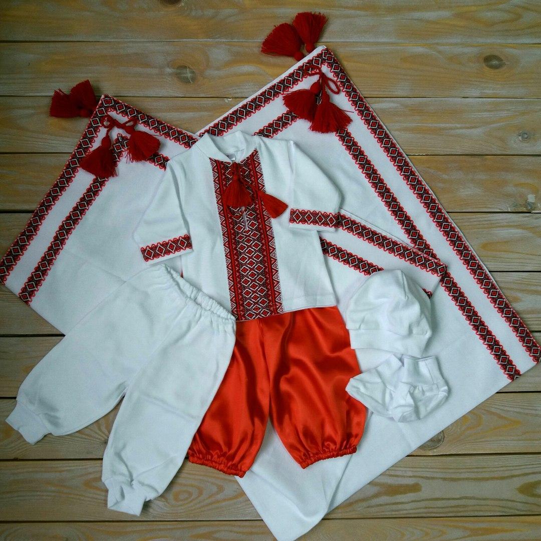 Одежда На Выписку Для Новорожденных Купить