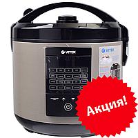 Мультиварка Vitek VT-4271 CM (Витек, пароварка, домашний повар)