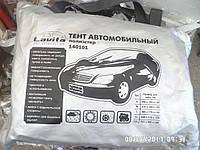 Тент автомобильный Lavita LA 140101 L 485Х178Х120, фото 1