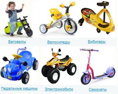 Улица и спорт. Детский транспорт
