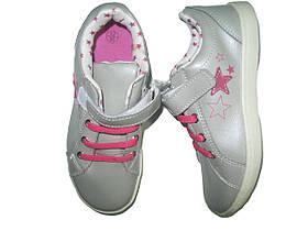 Ботинки для девочки, Lupilu, размер 30, арт. Л-237