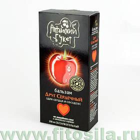 Бальзам Алтайский букет (Друг сердечный.Для сердца и сосудов) 200мл (БАД)