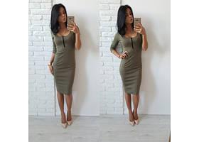 Классное женское платье миди с замочком спереди