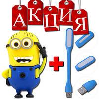АКЦИЯ!!! Купи любую подарочную USB Флешку - получи в подарок гибкий USB LED светильник!!!