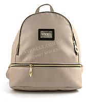 Небольшой стильный оригинальный женский рюкзачок сумочка с качественной кожи PU  art.VIVA 02 бежевый перламутр