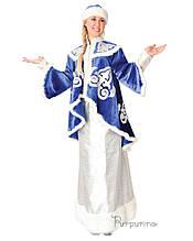 Карнавальний костюм Снігуронька з парчевої спідницею(шапка) 46р.