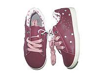Ботинки для девочки, Lupilu, размер 26, арт. Л-237/1