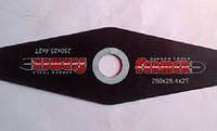 Нож на косу Fermer 2 Лопасти