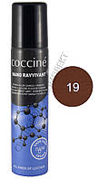 RAVVIVANT NANO восстанавливающий спрей для замши и нубука, цв. №19- коричневый, 100 мл