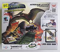 Игровой набор Dino Mundi серии Парк динозавров 3D реальность ПТЕРОЗАВР (TT-DI22)