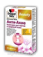 Доппельгерц Бьюти Анти-Акне Комплекс д/чист.здоров.кожи №30таб(БАД)