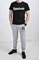 Летний комплект Reebok черная футболка серые штаны