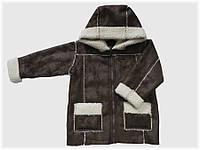 """Детская куртка """"Дублёнка"""" коричневая для мальчика VITALIYA"""